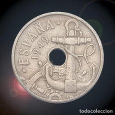 Monedas Franco: 50 CÉNTIMOS 1949 ESTRELLAS 19 51 ESTADO ESPAÑOL. Lote 194326651