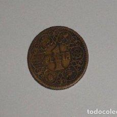 Monedas Franco: 1 PESETA 1944 *. Lote 194396787