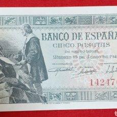 Monedas Franco: BILLETE 5 PESETAS 1945 SIN SERIE, SIN CIRCULAR !! LUJO !!. Lote 194514496