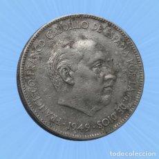 Monedas Franco: 5 PESETAS 1949 ESTRELLAS 19 Y 50 ESTADO ESPAÑOL FRANCO MÓDULO GRANDE. Lote 194582238
