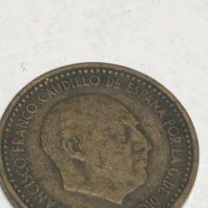 Monedas Franco: 1 PESETA DE 1947. Lote 194623355