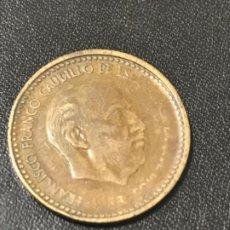 Monedas Franco: UNA PESETA DE 1953 *63 CON DEFECTOS ACUÑACION. Lote 194637528