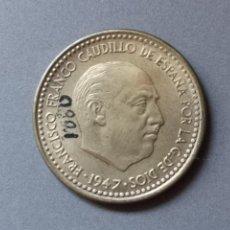 Monedas Franco: EXTRAORDINARIA PESETA 1947 ESTRELLA 56. Lote 194694300