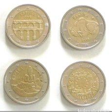 Monedas Franco: 2,60 € CADA MONEDA DE 2 € ESPAÑA ACUEDUCTO 2016 / BISONTE 2015- UNIÓN EUROPEA 2015 PARQUE GUELL 2014. Lote 194703933