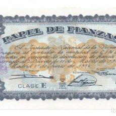 Monedas Franco: PAPEL DE FIANZAS - 5 PESETAS 1954. Lote 194734483