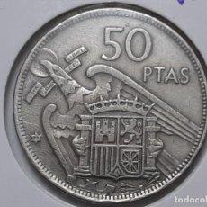 Monedas Franco: 50 PESETAS 1957 *71 EBC ALTO VALOR. Lote 194974131