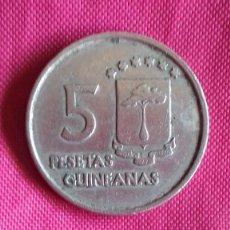 Monedas Franco: 5 PESETAS GUINEANAS GUINEA ECUATORIAL 1969. Lote 195083646