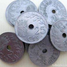 Monedas Franco: LOTE DE 10 MONEDAS DE 25 CENTIMOS DE 1937. Lote 195246833