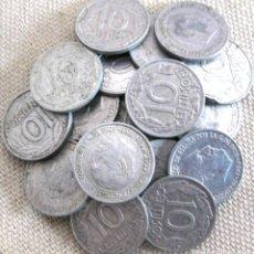 Monedas Franco: LOTE DE 20 MONEDAS DE 10 CÉNTIMOS DE 1959./ USADAS.. Lote 195246940