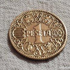 Monedas Franco: 1 PESETA 1944 - EBC/EF. Lote 195251275