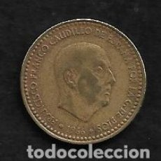 Monedas Franco: MONEDA DE 1 PESETA - ESTADO ESPAÑOL - 1966-68. Lote 195261286