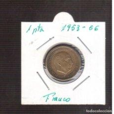 Monedas Franco: MONEDAS DE 1 PESETA DE FRANCO 1953/56 LAS QUE VES . Lote 195328743