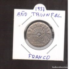 Monedas Franco: MONEDAS DE 0,50 DE FRANCO 1966/71 LAS QUE VES . Lote 195329253