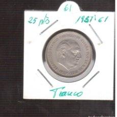 Monedas Franco: MONEDAS DE 25 PESETAS DE FRANCO 1957/61 LAS QUE VES . Lote 195331413