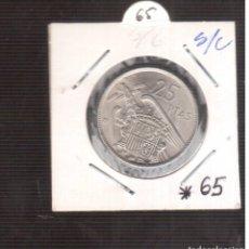 Monedas Franco: MONEDAS DE 25 PESETAS DE FRANCO 1957/65 LAS QUE VES . Lote 195331533