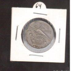 Monedas Franco: MONEDAS DE 25 PESETAS DE FRANCO 1957/64 LAS QUE VES . Lote 195331592