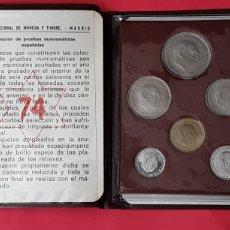 Monedas Franco: CARTERA FNMT PRUEBAS NUMISMATICAS 1974. Lote 195335581