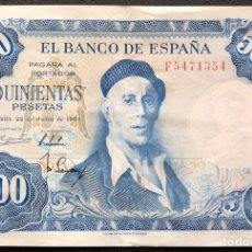 Monedas Franco: BILLETE 500 PESETAS 1954 EBC+. Lote 195399487