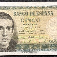 Monedas Franco: BILLETE 5 PESETAS 1951 S/C.. Lote 195400470