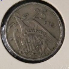 Monedas Franco: MONEDA 25 PESETAS 1957 ESPAÑA. Lote 195432381