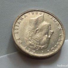 Monedas Franco: MONEDA 100 PESETAS AÑO 1984 S/C. Lote 195484662