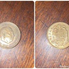 Monedas Franco: MONEDA. ESPAÑA. 1 PESETA. 1947. ESTRELLAS * 19-54*. . VER FOTOS.. Lote 196082307