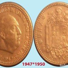 Monedas Franco: FRANCO DE 1 PESETA COBRE 1947 (*19 *50) ESTADO ESPAÑOL -NUEVA SIN CIRCULAR.FDC.RARISIMA ESTA CALIDAD. Lote 197581137