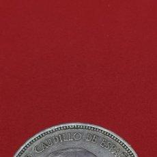Monedas Franco: 25 PESETAS 1957 (*74) EBC. Lote 197850375