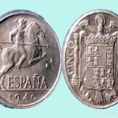 Monedas Franco: ESTADO ESPAÑOL (FRANCO) 5 CENTIMOS 1940 DE ALUMINIO.NUEVA SIN CIRCULAR.SC. CALIDAD MUY ESCASA. Lote 198767148