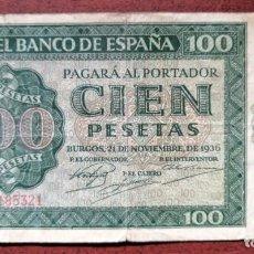 Monedas Franco: BILLETE DE 100 PESETAS. BANCO DE ESPAÑA. GUERRA CIVIL. BURGOS, 21 NOVIEMBRE DE 1936. Lote 199107073