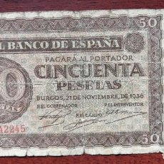 Monedas Franco: BILLETE DE 50 PESETAS. BANCO DE ESPAÑA. GUERRA CIVIL. BURGOS, 21 NOVIEMBRE DE 1936. Lote 199107666