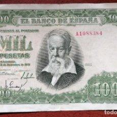 Monedas Franco: BILLETE DE 1000 PESETAS. BANCO DE ESPAÑA. MADRID, 31 DICIEMBRE DE 1951. JOAQUIN SOROLLA. Lote 199108540