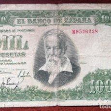 Monedas Franco: BILLETE DE 1000 PESETAS. BANCO DE ESPAÑA. MADRID, 31 DICIEMBRE DE 1951. JOAQUIN SOROLLA. Lote 199140076