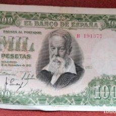Monedas Franco: BILLETE DE 1000 PESETAS. BANCO DE ESPAÑA. MADRID, 31 DICIEMBRE DE 1951. JOAQUIN SOROLLA. Lote 199140372