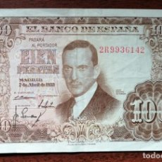 Monnaies Franco: BILLETE DE 100 PESETAS. BANCO DE ESPAÑA. MADRID, 7 ABRIL DE 1953. JULIO ROMERO DE TORRES. Lote 199144128