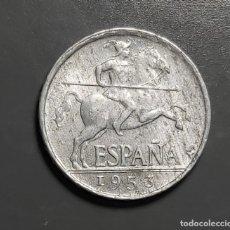 Monedas Franco: LA MÁS RARA: 5 CÉNTIMOS 1953. Lote 199316476