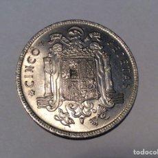 Monedas Franco: MONEDA CINCO PESETAS 1949 *50 SIN CIRCULAR REF219. Lote 74248937