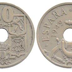 Moedas Franco: 50 CENTIMOS FLECHAS INVERTIDAS. Lote 199410496