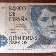Monedas Franco: BILLETE DE 500 PESETAS. BANCO DE ESPAÑA. MADRID, 23 OCTUBRE DE 1979. ROSALIA DE CASTRO. Lote 213931610