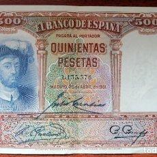 Monedas Franco: BILLETE DE 500 PESETAS. BANCO DE ESPAÑA. MADRID, 25 ABRIL DE 1931. JUAN SEBASTIAN DE ELCANO. Lote 214152776