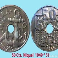 Monedas Franco: .FRANCO 50 CENTIMOS NIQUEL AÑO 1949 * 19-51. ESTRELLAS VISIBLES. CALIDAD EBC+. Lote 199783568