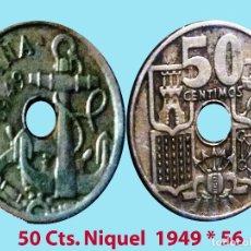 Monedas Franco: .FRANCO 50 CENTIMOS NIQUEL AÑO 1949 * 19-56. ESTRELLAS VISIBLES. CALIDAD EBC. Lote 199783733