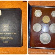 Monedas Franco: CARTERA. PRUEBAS NUMISMATICAS. FNMT. MADRID. 1957. ESTRELLA 72. FRANCO. 6 VALORES. VER FOTOS. . Lote 200107268