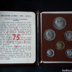 Monedas Franco: CARTERA PRUEBA NUMISMÁTICA FNMT 1975. PROOF. Lote 263215025