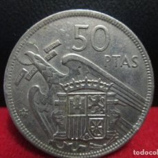 Monedas Franco: 50 PESETAS 1957 ESTRELLA 71. Lote 202503600