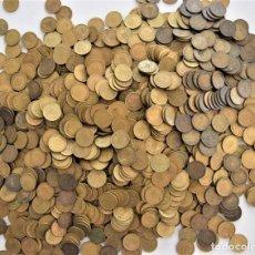 Monedas Franco: 4800 GRAMOS DE PESETAS DIVERSOS AÑOS FRANCO - MAS DE 1000 MONEDAS - PARA ESTUDIAR - VER DESCRIPCIÓN. Lote 202856505