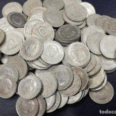 Monedas Franco: 10 CÉNTIMOS. ALUMINO. 1959. LOTE DE 370 MONEDAS.. Lote 202943283