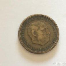 Monedas Franco: PESETA 1953 ESTRELLA 19 54. Lote 202982347