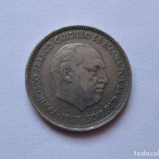 Monedas Franco: 50 PESETAS FRANCO 1957 *67. Lote 203071481