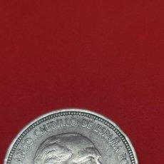 Monedas Franco: 5 PESETAS 1957 *59. Lote 204205221